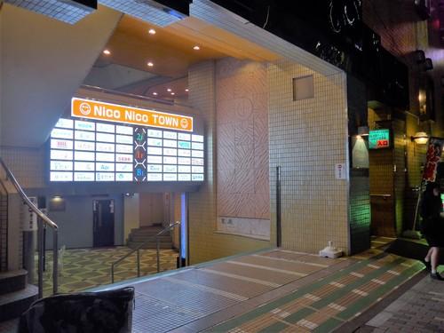 五反田「食堂とだか」へ行く。_f0232060_18592094.jpg