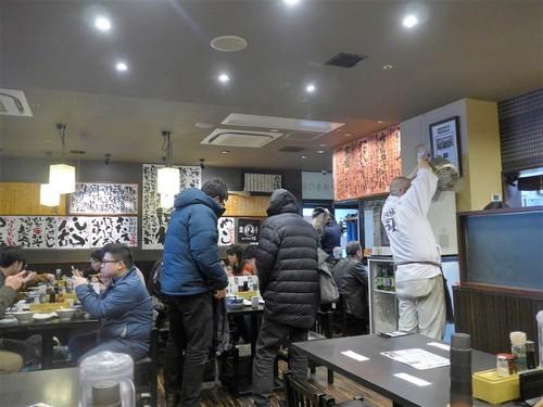 仙台「牛タン専門店 司」へ行く。_f0232060_20152569.jpg
