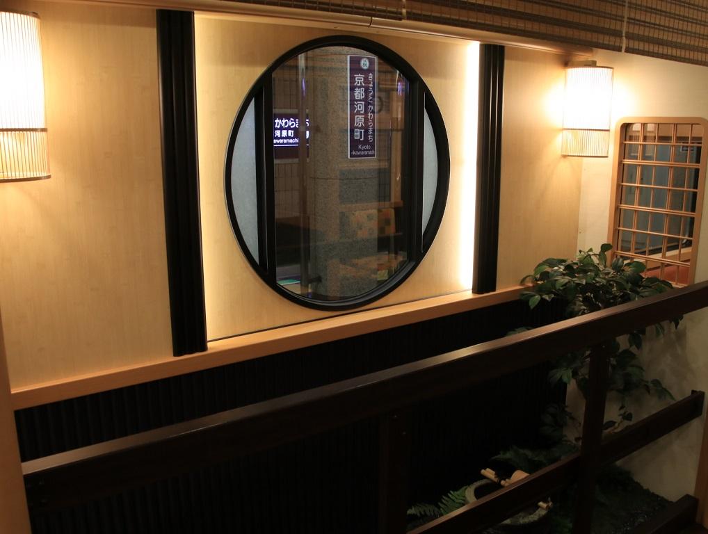 阪急 京とれいん 雅洛 車内を撮る_d0202264_1810343.jpg