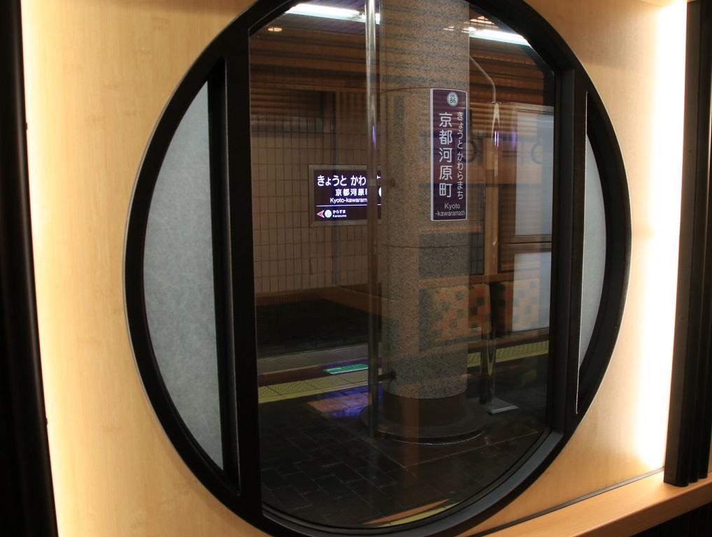 阪急 京とれいん 雅洛 車内を撮る_d0202264_18103436.jpg