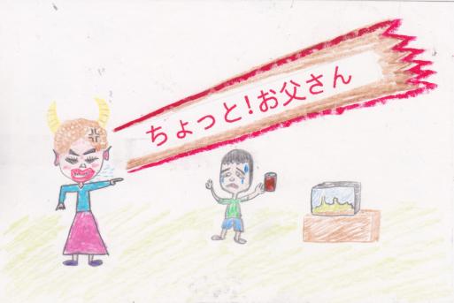 ぜんぶの色/くじドロ作品_d0023170_00235096.jpg