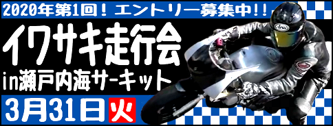 高松店・新作ジャケット情報【RSタイチ②】_b0163075_08395516.png