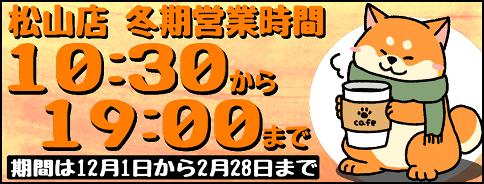 高松店・新作ジャケット情報【HOUSTON】_b0163075_08411446.png