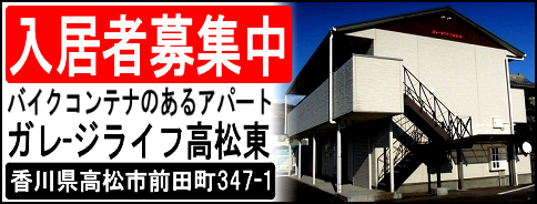 OGK KABUTO 展示&試着会を開催!!_b0163075_08412970.png