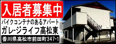 高松店・新作ジャケット情報【アルパインスター】_b0163075_08412970.png