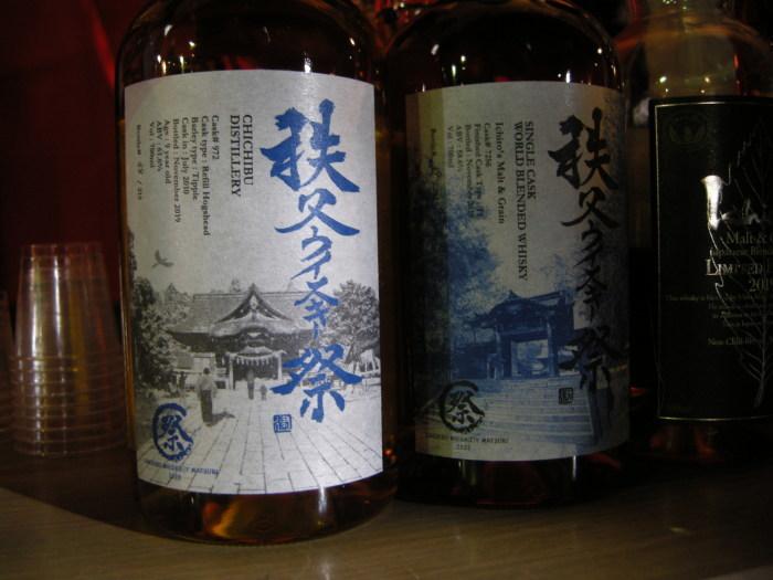 【レビュー】秩父ウイスキー祭2020 限定ボトル2種(イチローズモルト 祭ボトル)_c0124076_07393050.jpg