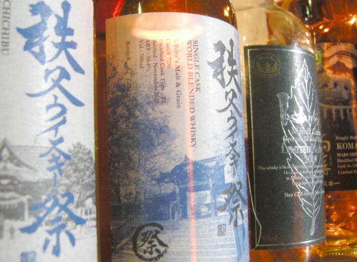 【レビュー】秩父ウイスキー祭2020 限定ボトル2種(イチローズモルト 祭ボトル)_c0124076_07394766.jpg