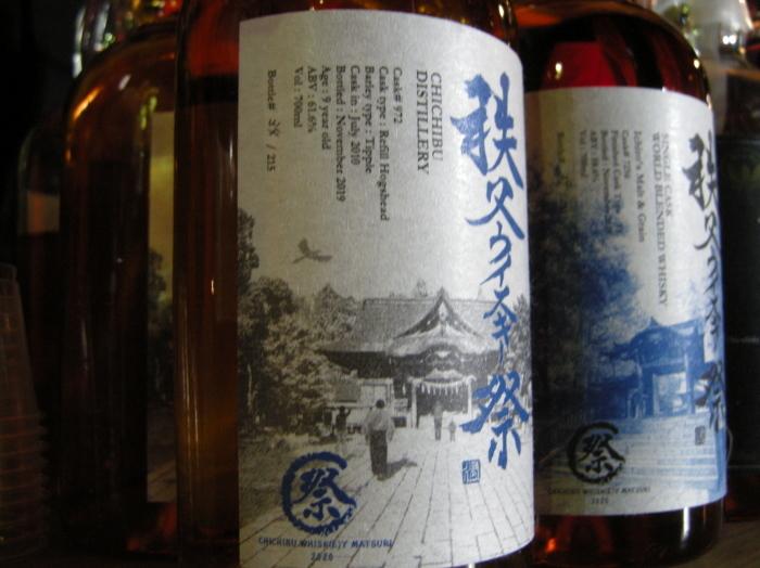 【レビュー】秩父ウイスキー祭2020 限定ボトル2種(イチローズモルト 祭ボトル)_c0124076_07395718.jpg