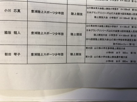 2/16 店長日記_e0173381_15535511.jpg