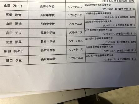 2/16 店長日記_e0173381_15540332.jpg