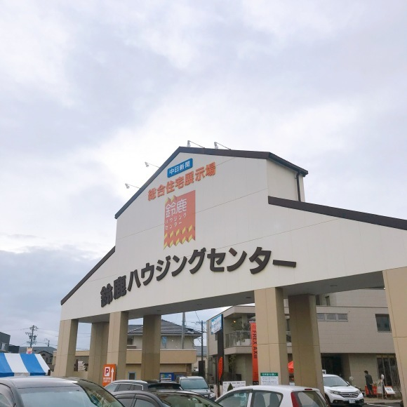 鈴鹿ハウジングでのツアーと お伊勢参り_e0303386_20380515.jpg