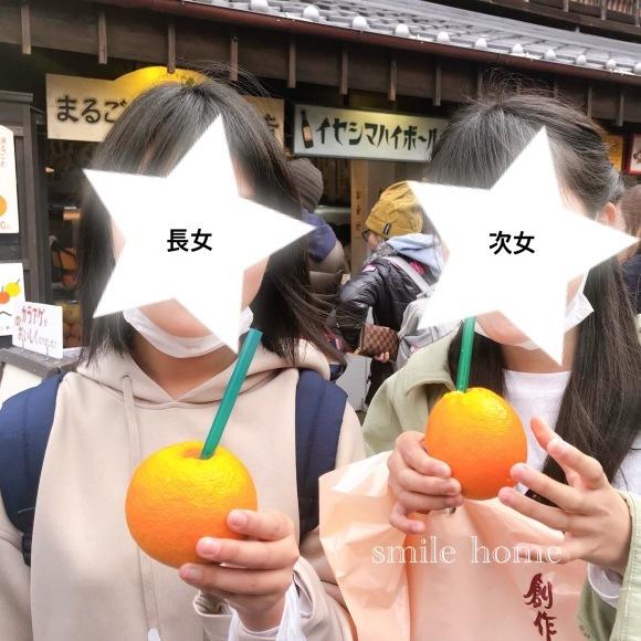 鈴鹿ハウジングでのツアーと お伊勢参り_e0303386_20381391.jpg
