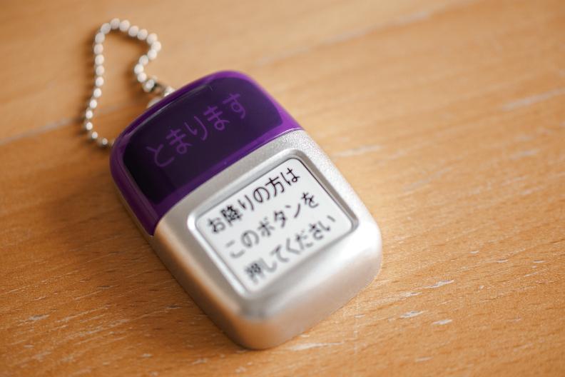 とまりますボタン_f0189086_16391154.jpg
