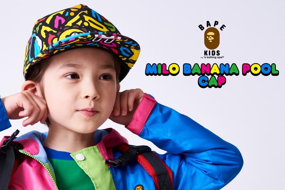 MILO BANANA POOL CAP_a0174495_13483832.jpg