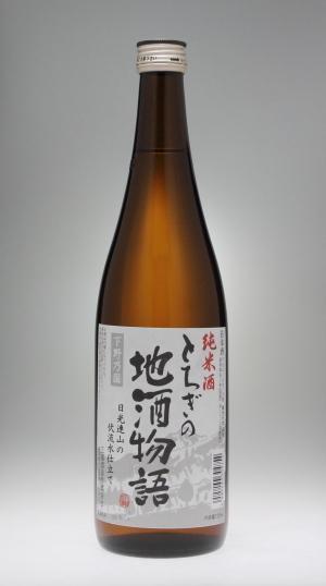 とちぎの地酒物語 純米酒[三福酒造]_f0138598_20085340.jpg