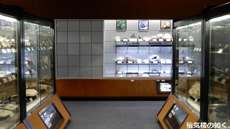 「恋する小惑星」舞台探訪004-1/3 第4話 つくば駅周辺、そして地質標本館へ_e0304702_19093818.jpg