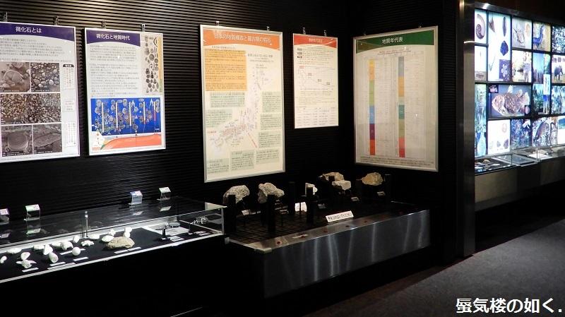 「恋する小惑星」舞台探訪004-1/3 第4話 つくば駅周辺、そして地質標本館へ_e0304702_19120835.jpg