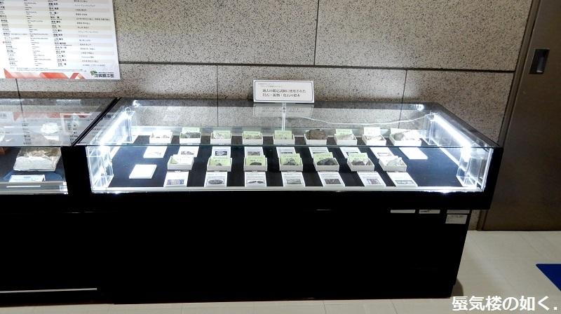 「恋する小惑星」舞台探訪004-1/3 第4話 つくば駅周辺、そして地質標本館へ_e0304702_19152276.jpg