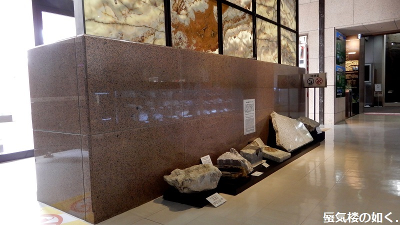 「恋する小惑星」舞台探訪004-1/3 第4話 つくば駅周辺、そして地質標本館へ_e0304702_19154218.jpg