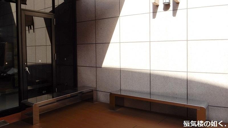 「恋する小惑星」舞台探訪004-1/3 第4話 つくば駅周辺、そして地質標本館へ_e0304702_20113047.jpg