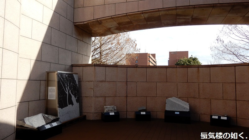 「恋する小惑星」舞台探訪004-1/3 第4話 つくば駅周辺、そして地質標本館へ_e0304702_20124031.jpg