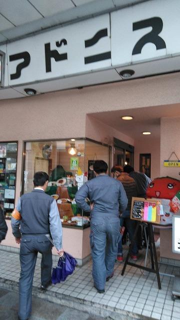 「らっぽた」(落花生ポタージュ)は富士市の味! 雨にも負けず!第5回 吉原まるごとマルシェ_f0141310_07214557.jpg