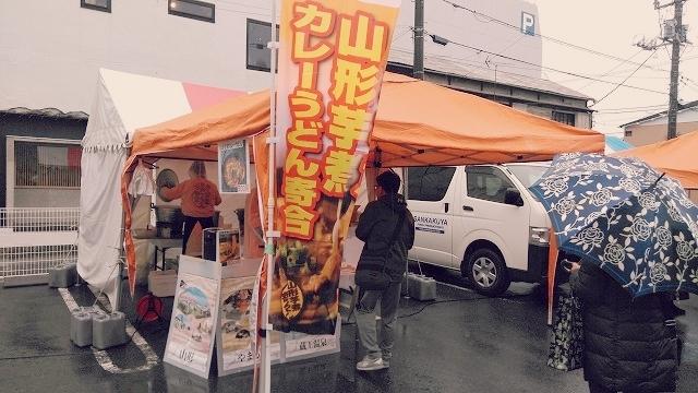 「らっぽた」(落花生ポタージュ)は富士市の味! 雨にも負けず!第5回 吉原まるごとマルシェ_f0141310_07220703.jpg