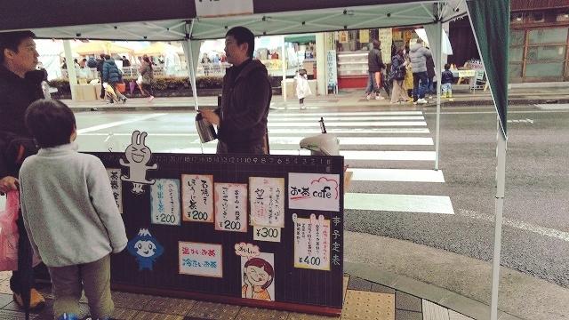 「らっぽた」(落花生ポタージュ)は富士市の味! 雨にも負けず!第5回 吉原まるごとマルシェ_f0141310_07221446.jpg
