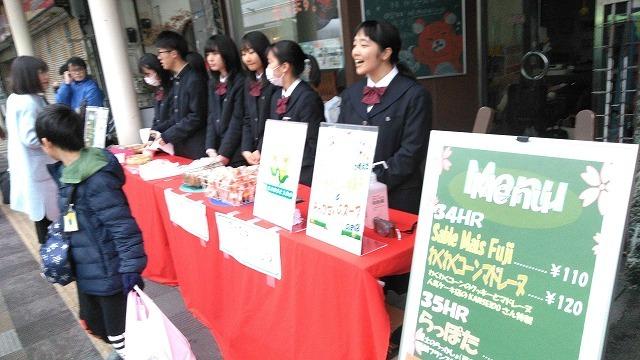 「らっぽた」(落花生ポタージュ)は富士市の味! 雨にも負けず!第5回 吉原まるごとマルシェ_f0141310_07224911.jpg