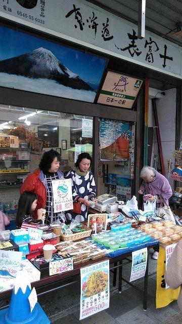 「らっぽた」(落花生ポタージュ)は富士市の味! 雨にも負けず!第5回 吉原まるごとマルシェ_f0141310_07232252.jpg