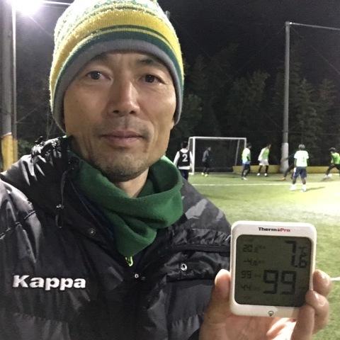 UNO 2/13(木) at UNOフットボールファーム_a0059812_17535144.jpg
