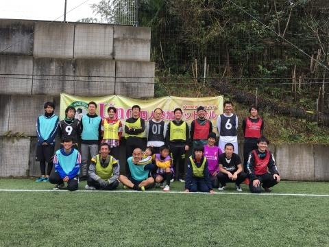 ゆるUNO 2/15(土) at UNOフットボールファーム_a0059812_18275979.jpg