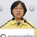 初動を誤った日本 - 韓国は1日5000件の検査体制、費用は公費負担_c0315619_14065036.png