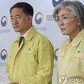 初動を誤った日本 - 韓国は1日5000件の検査体制、費用は公費負担_c0315619_14121967.png