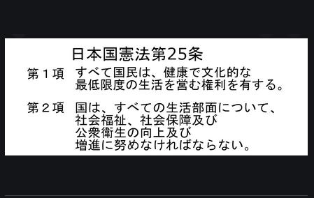 初動を誤った日本 - 韓国は1日5000件の検査体制、費用は公費負担_c0315619_14485945.png