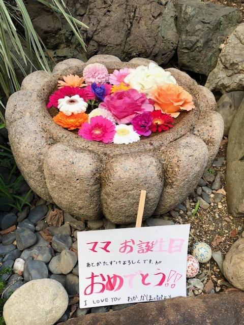 好きなお花は何ですか?~サプライズなプレゼント_e0128024_11070880.jpg