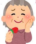 暖かくて桜満開!_e0294828_18202273.png