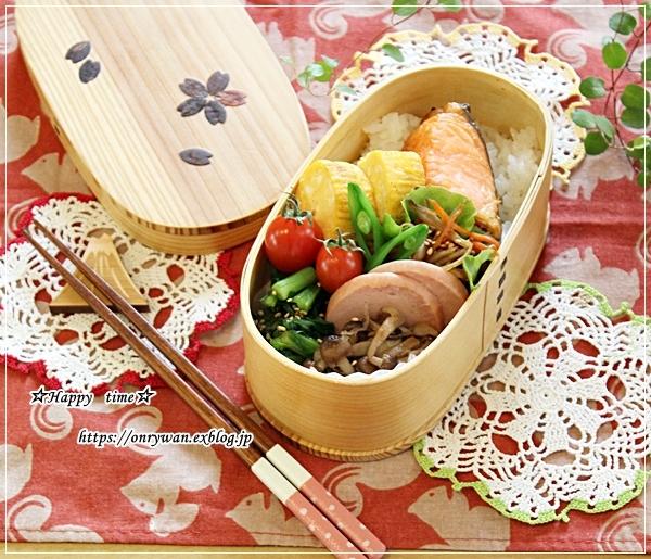 月曜鮭弁当とつぶやき♪_f0348032_16484023.jpg