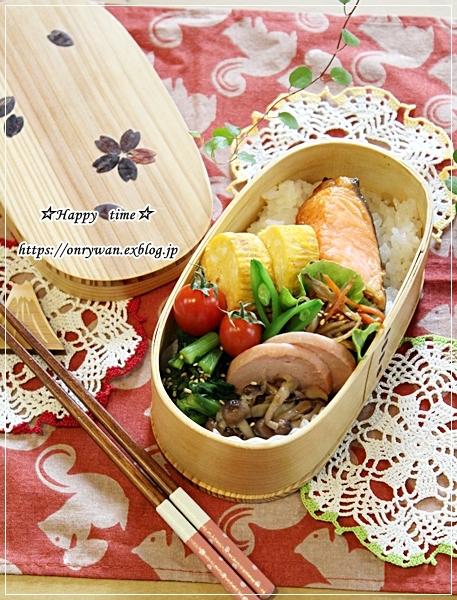 月曜鮭弁当とつぶやき♪_f0348032_16484803.jpg