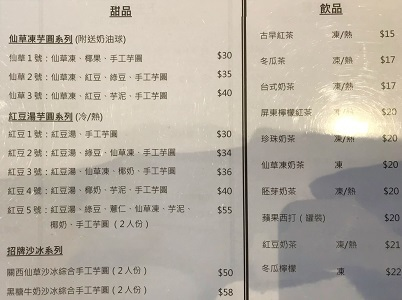 米国インフル大流行も新型コロナかも?! とのニュースと近所にできた台湾の軽食屋「台北巷弄」☆Taipei Alley in Tseung Kwan O_f0371533_11010150.jpg