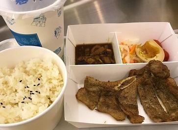 米国インフル大流行も新型コロナかも?! とのニュースと近所にできた台湾の軽食屋「台北巷弄」☆Taipei Alley in Tseung Kwan O_f0371533_11011201.jpg