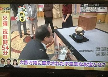 大阪万博で不気味って言えば。_d0065737_19345538.jpg