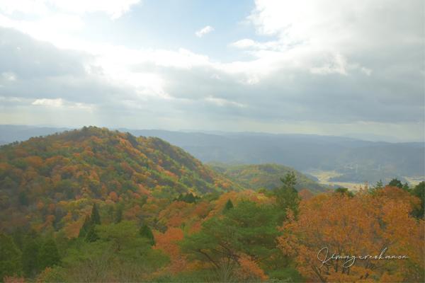 2019・11月の山活⑫**大山が見える⁈天神嶽だった_b0197639_22092649.jpg