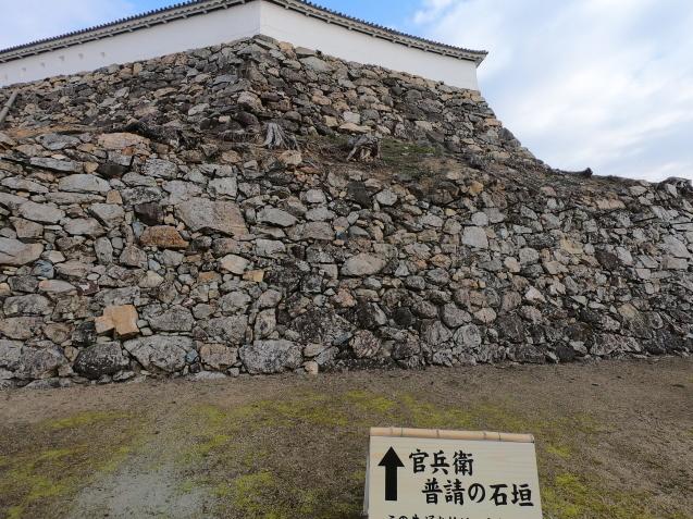 兵庫県  umenai_c0155239_16502505.jpg