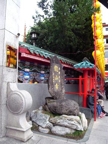 台湾訪問録(3)~お寺回り_b0145843_00011219.jpg