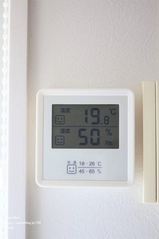 2度目のインフルと、「暖」を考えたその後_e0214646_15414134.jpg
