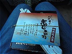 武士のあじ寿司_c0087349_11413514.jpg