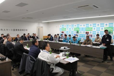 第1回スマート農業推進検討会を開催_f0237658_08513045.jpg