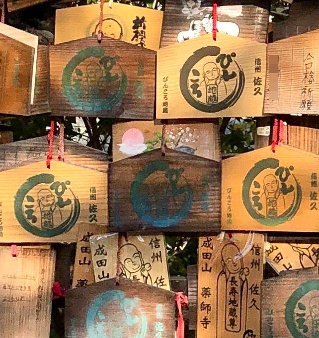 お正月ミステリーツアー その壱_a0092659_15353361.jpg