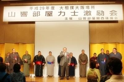 新型コロナウイルスの影響で力士激励会中止ですが、お相撲さんの作品で応援です。_b0194861_18075409.jpg